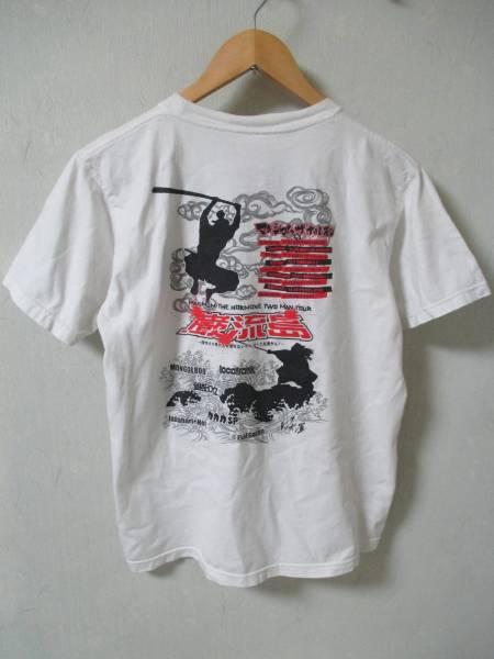マキシマムザホルモン TWO MAN TOUR 巌流島 Tシャツ 白 Mサイズ