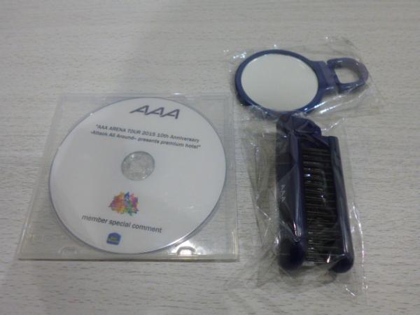 激レア DVD AAA グッズ コンセプトルーム 2015 10th 特典 手鏡