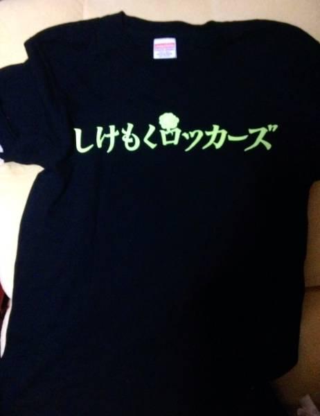 しけもくロッカーズ  Tシャツ 新品 dustbox ハワイアン6