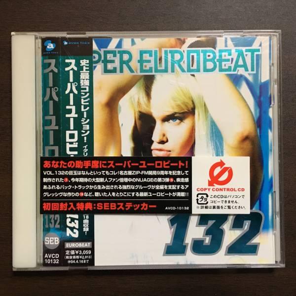 ★☆SUPER EUROBEAT VOL.132 / スーパーユーロビート☆★