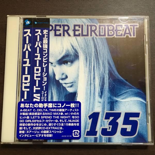 ★☆SUPER EUROBEAT VOL.135 / スーパーユーロビート☆★