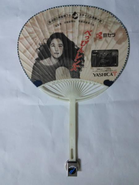 「大原麗子 うちわ」 京セラ・YASHICA _画像2