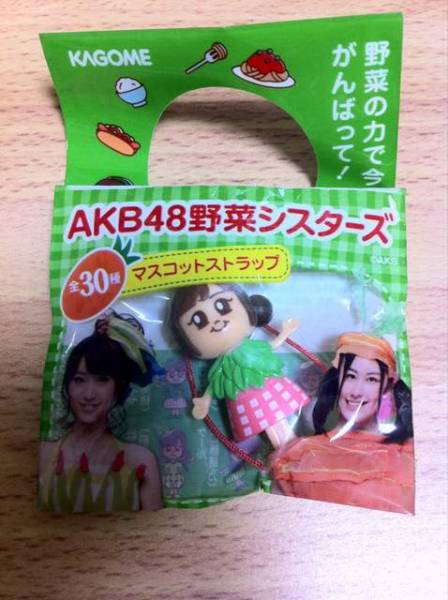 AKB 野菜シスターズ 宮崎 モロヘイヤ