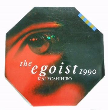 甲斐よしひろ the egoist1990●ツアーパンフ