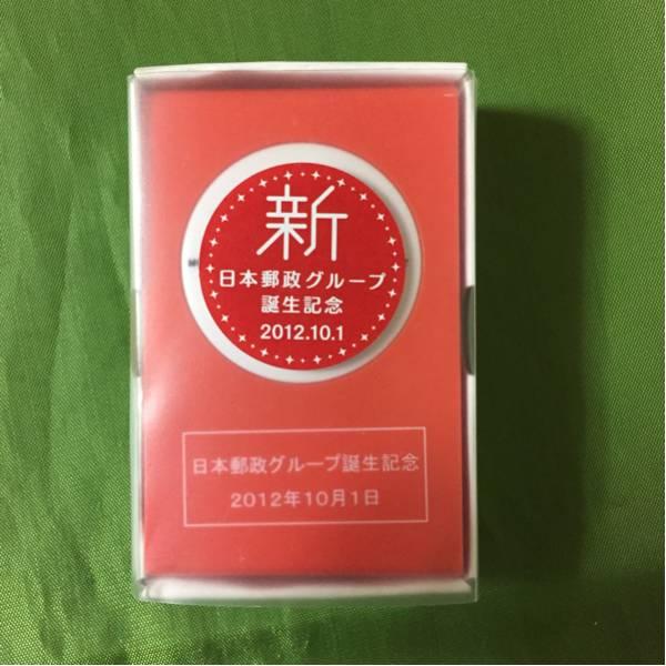 日本郵政グループ誕生記念品 2012年クリップクロック 非売品レア
