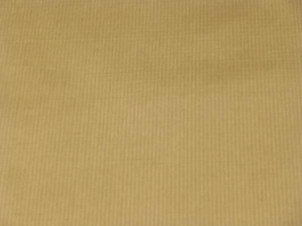 新品正絹反物★鹿児島県・本場縞大島紬着尺★白茶色ほのか縞柄です_画像3
