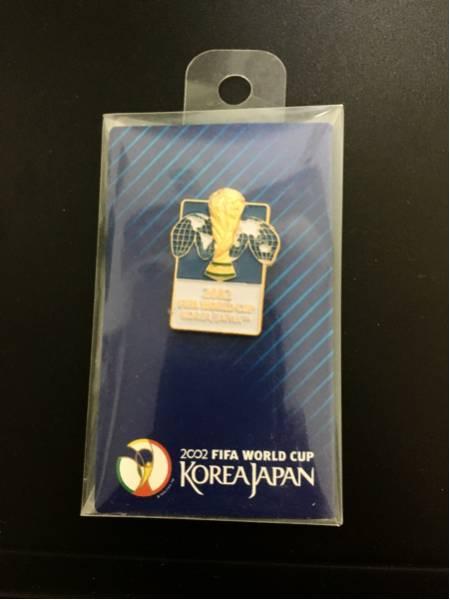【新品未開封】サッカー日韓ワールドカップピンバッジ優勝モデル