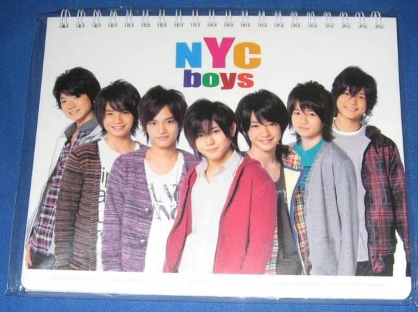 中島健人 菊池風磨 山田涼介NYC boy リングノート新品未開封