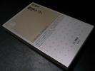 哲学マップ/貫成人 ちくま新書 2004年1刷