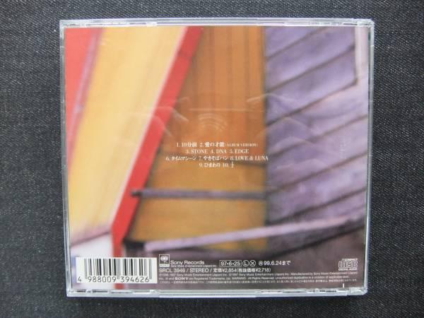 CDアルバム-2   川本真琴   _画像2