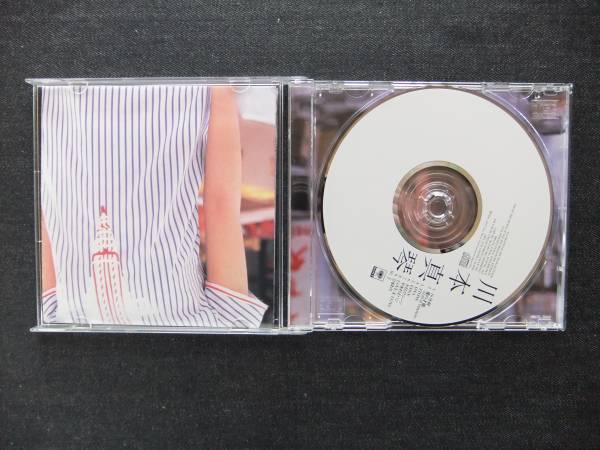 CDアルバム-2   川本真琴   _画像3
