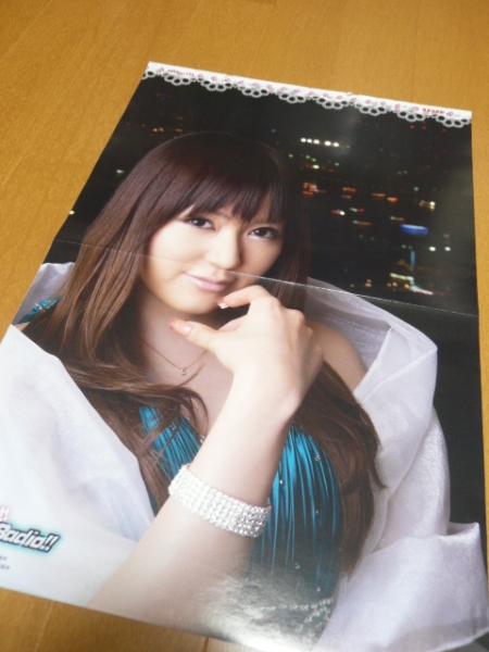 喜多村英梨さんの画像その1