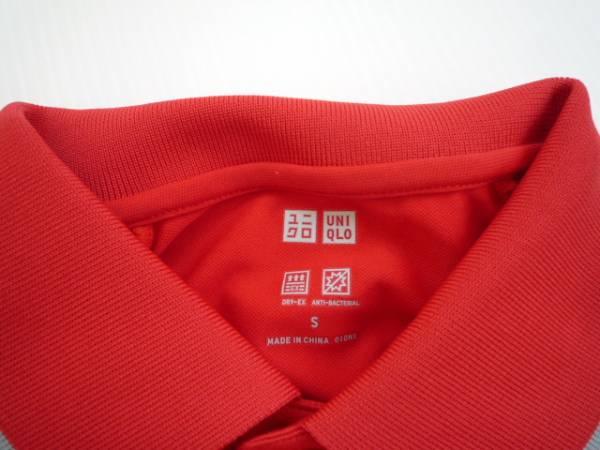 【お得!!】◆ユニクロ/UNIQLO◆ ポロシャツ 赤 半袖 S 衿ライン_画像3