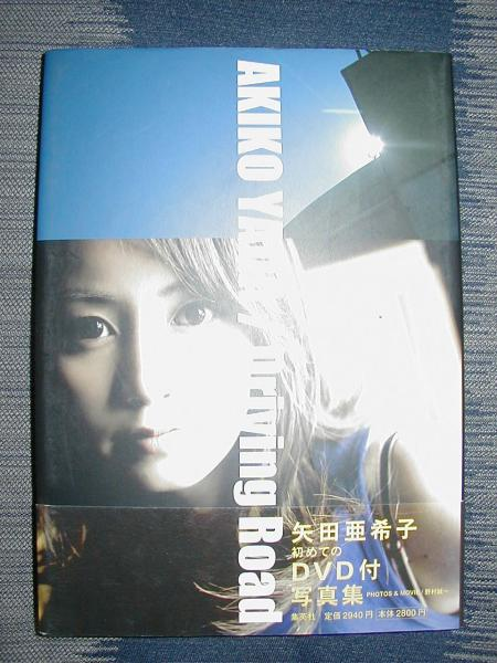 ☆ Akiko Yada photo collection DrivingRoad not opened DVD with obi First Edition