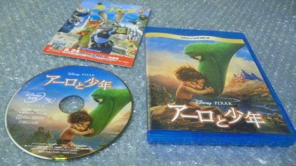 ★A25【DVD】アーロと少年【Disney】ケース付/即決有り ディズニーグッズの画像