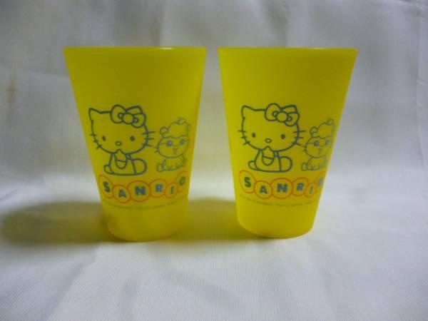 コロコロクリリン★可愛いプラスチックカップ2個セット_画像1