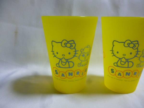 コロコロクリリン★可愛いプラスチックカップ2個セット_画像2