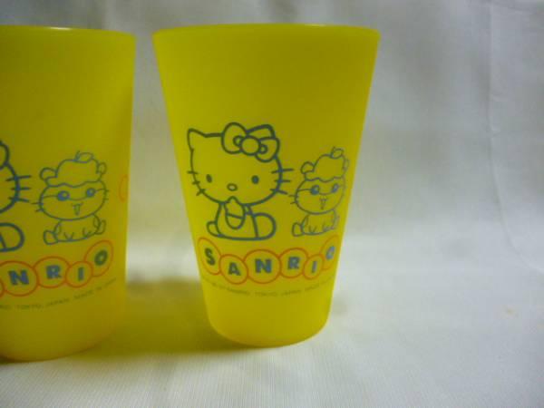 コロコロクリリン★可愛いプラスチックカップ2個セット_画像3