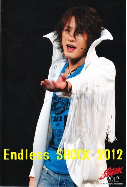 内博貴 公式写真 Endless SHOCK 2012 ステージフォト (6)