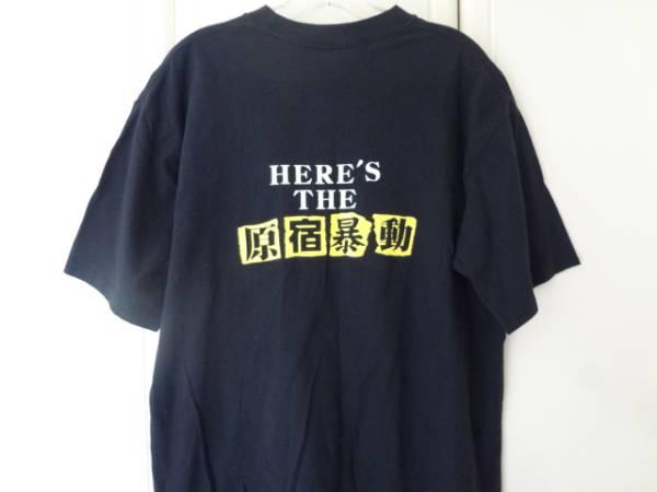 非売品★氣志團 Tシャツ 綾小路