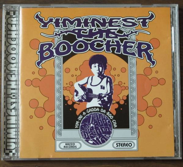 yiminest the Boocherイミネスト・ザ・ブーチャーYIM・INI・A・GADDA・DA・BOO・CHAイム・イニ・ア・ガタ・ダ・ブーチャDOGMA/Folly/Ecad