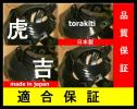 /H47●適合保証●ヤンマー●24本●耕運機爪●日本製 NEW!!トラクター爪●