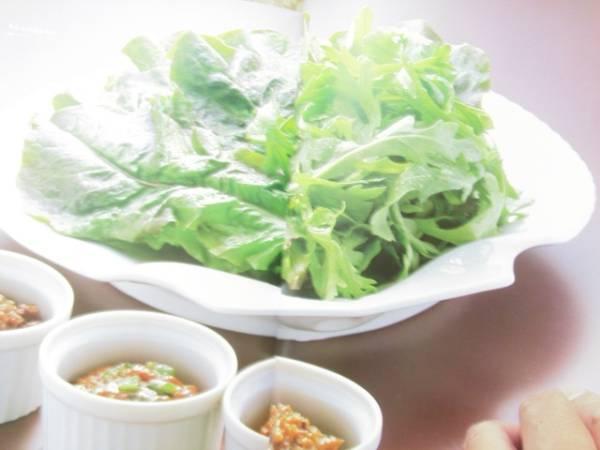 ♪ 朝鮮料理全集 4 ナムルと野菜料理 柴田書店 ♪_画像2