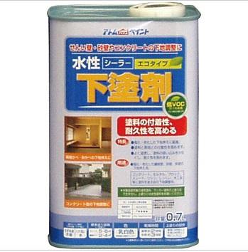 送料込み アトムハウスペイント 水性下塗剤エコ 0.7L_画像1