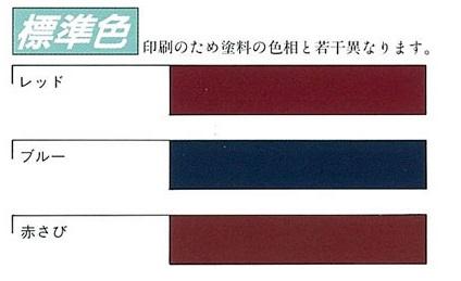 船底塗料「マリンスター 30G レッド 2㎏」中国塗料_画像3