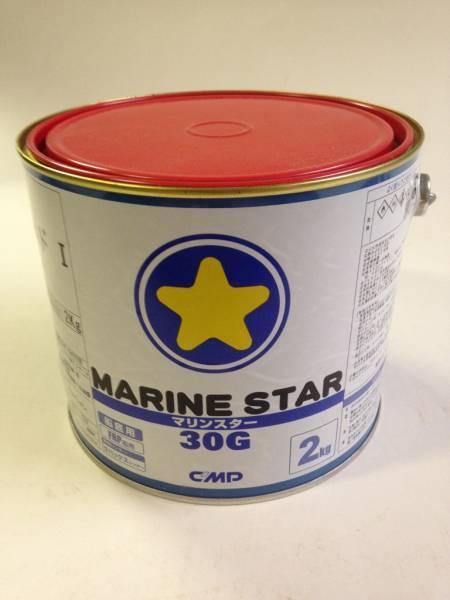 送料込み 船底塗料「マリンスター 30G レッド 2㎏」中国塗料_画像1
