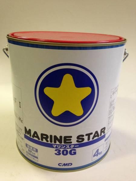 船底塗料「マリンスター 30G レッド 4㎏」中国塗料_画像1