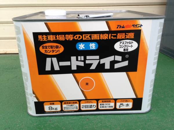 送料込み ライン用塗料 水性ハードライン W-100 黄 8㎏ 取り寄せ商品_画像1
