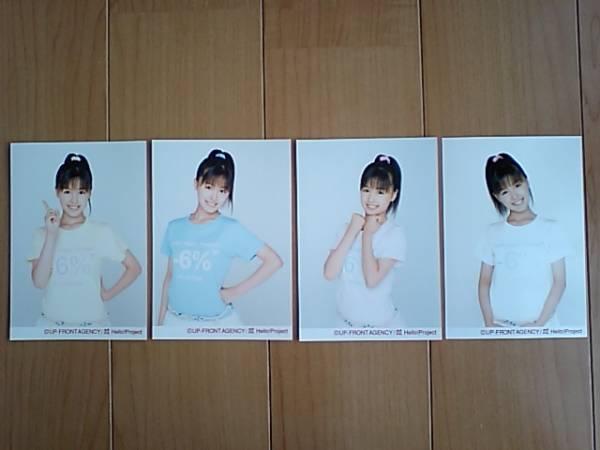 2005/10/8【久住小春】文化祭2005 in 横浜☆生写真4枚セット
