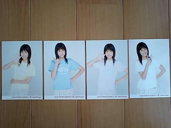2005/10/8【梅田えりか】文化祭2005 in 横浜☆生写真4枚セット