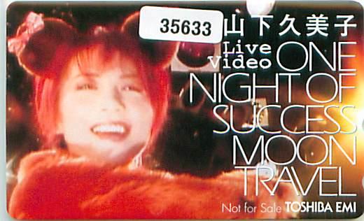 35633★山下久美子 テレカ★