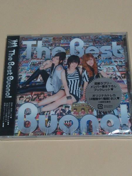 Buono! ベストアルバム『The Best Buono!』新品未開封