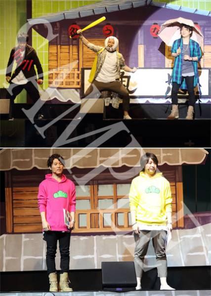 入野自由 with六つ子『「おそ松さん」《フェス松さん》』生写真