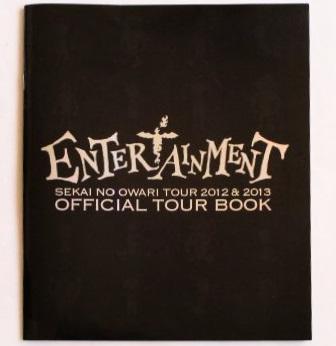ツアーパンフ★SEKAI NO OWARI TOUR 2012&2013