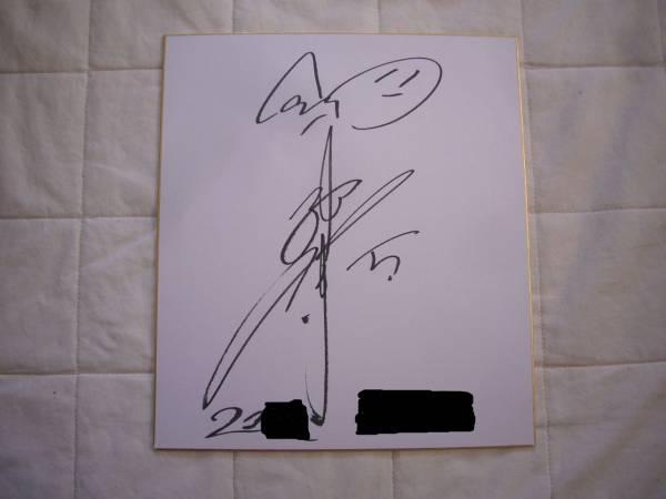 広島 東洋 カープ 栗原 健太 #5 直筆 サイン 色紙