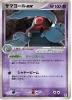 クイック超超キラ006サマヨールex■超■未使用ポケモンカード