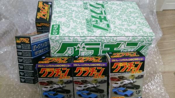 【幻レア即決】 グラチャンコレクション パート9 完全フルコンプ