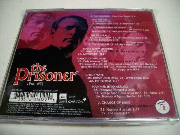 The Prisoner(プリズナーNo.6) File 2 サウンドトラック_画像2