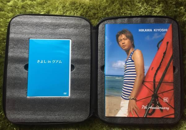 氷川きよし - 7周年記念DVD・写真集オリジナルBOX (ファンクラブ限定販売商品・中古・レア!!!) 正規品