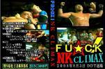 【FU★CK!】キラマスvsHARASHIMA、244vs矢野啓太【DDT道場】