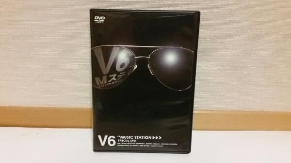 【美品】V6 MUSIC STATION SPECIAL DVD コンサートグッズの画像