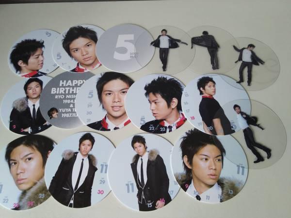 NEWS 2007-2008 カレンダー 加藤シゲアキ(成亮)のみ