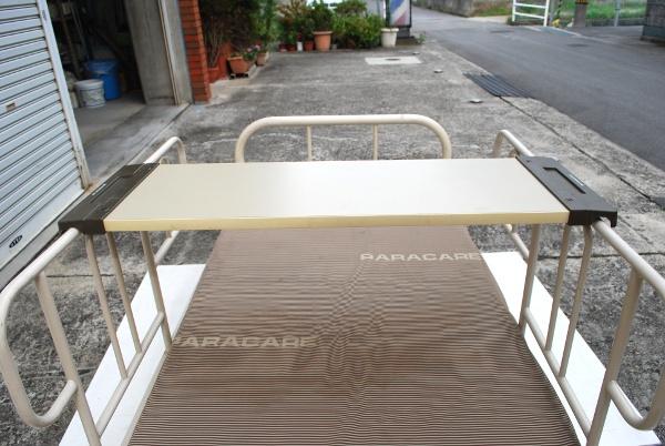 パラマウントベッド 医療・介護用ベッド 専用テーブル・マット付_画像2