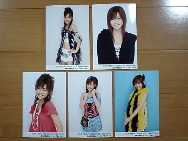 【新垣里沙】2006年ハロショ今池甲子園臨時店ABCDF☆5枚セット