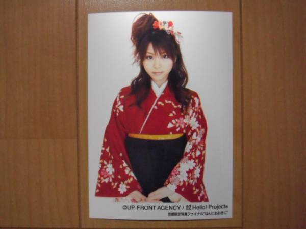 2008/5/13【田中れいな】ハロショ京都店限定「ほんにおおきに」
