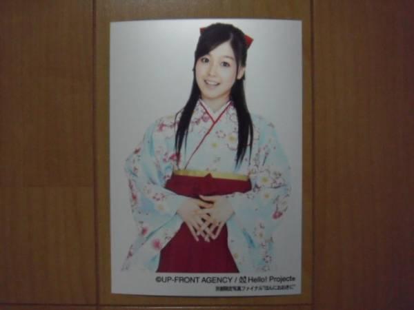 2008/5/13【久住小春】ハロショ京都店限定「ほんにおおきに」